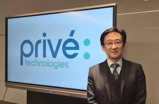 阿里巴巴環球創業大賽40強privé  目標成智能個人理財顧問