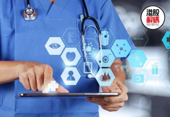 5日累漲超四成,微創醫療的投資價值在哪?