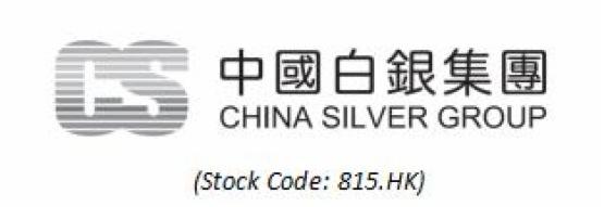 中國白銀前景可期 避險資產成投資首選