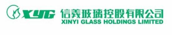 【會議直擊】信義玻璃:天然氣價格下調,利好成本端