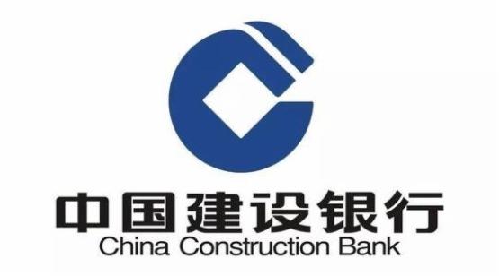 【會議直擊】建設銀行:穩中有升,發展普惠金融