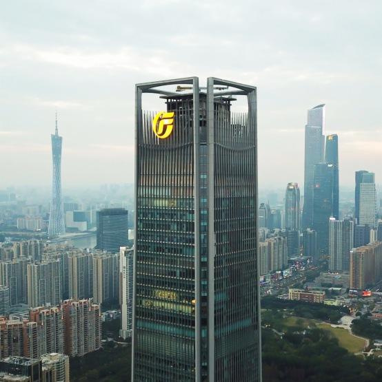 廣發証券(01776-HK)計提2019年資產減值準備6.7億人民幣