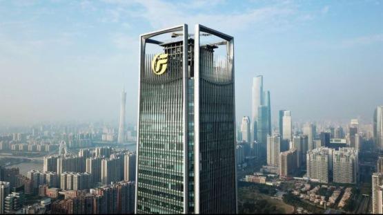 廣發証券(01776-HK)2019年度多賺75%末期息每股35分 科技金融助力業務轉型