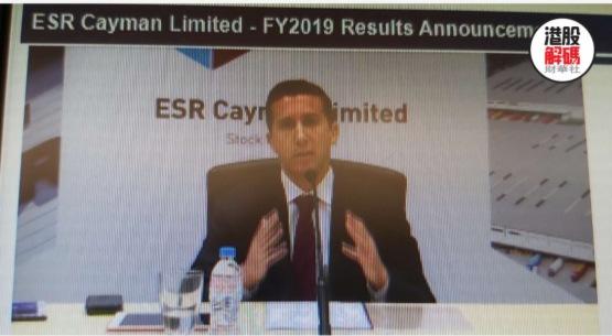 ESR(01821-HK)首份業績單   EBITDA大幅增長42.9%