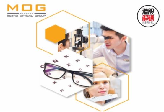MOG:強化品牌+規模優勢,打造馬來西亞眼鏡零售第一股