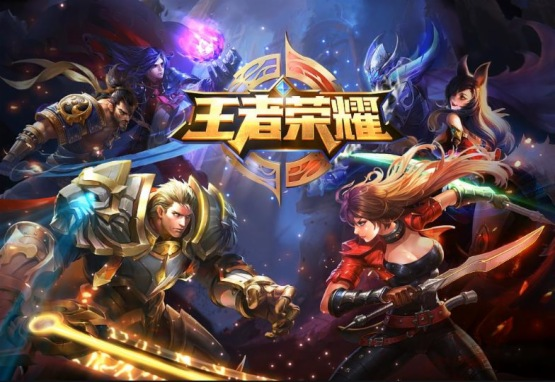 【會議直擊】騰訊(00700-HK)疫情下首季遊戲業務狂收372億元