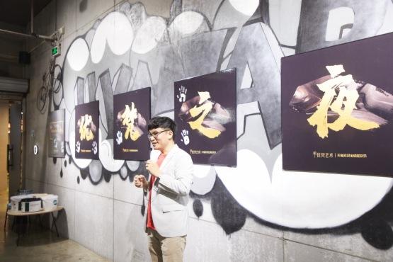 優梵藝術創始人林上康:「一城一店,做買得起的藝術家俱」