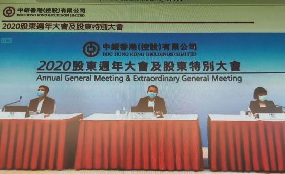【會議直擊】中銀香港(02388-HK): 維持全年貸款增速中高單位數不變