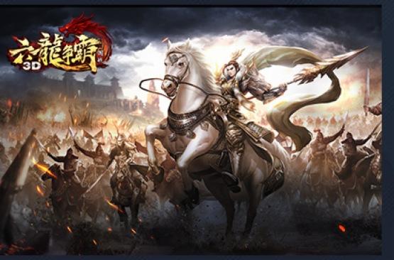 【會議直擊】中國移動遊戲行業開拓者祖龍娛樂明起在港公開招股
