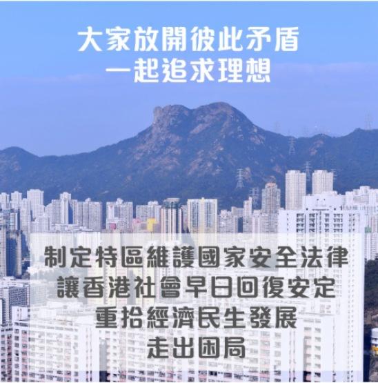 陳茂波:美國對港制裁措施實際影響非常有限