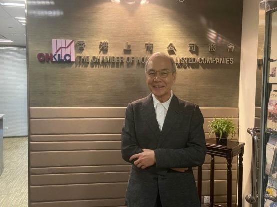 【會議直擊】香港上市公司商會建議政府暫緩2%自由增購權限制