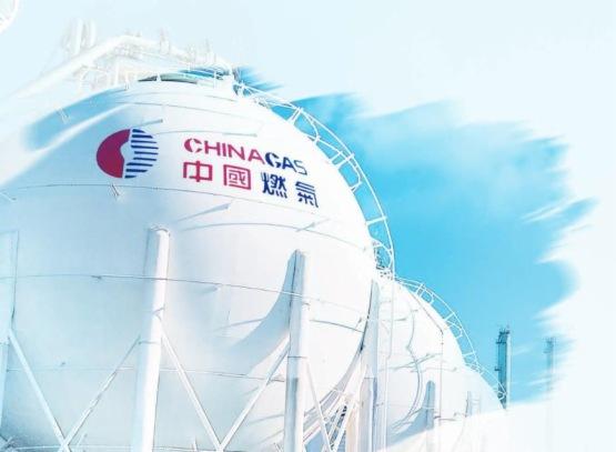 【會議直擊】中國燃氣4、5月用氣量明顯回升 俄氣今年會大規模輸送