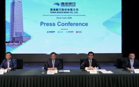 【會議直擊】渤海銀行:不懼風雨,走國際化道路