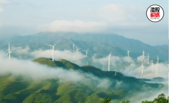 【H股私有化】華電福新擬私有化,國資新能源板塊繼續優化資本結構