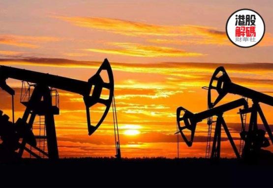 油價見底了嗎?