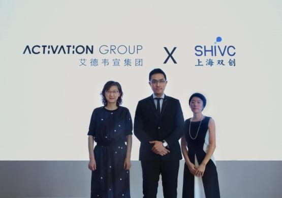 【會議直擊】艾德韋宣與上海雙創達成合作 投資約2億元發展泛文化產業