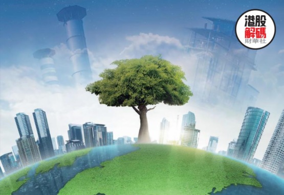 普星能量:優質資產 注入,助推業績及估值雙增長