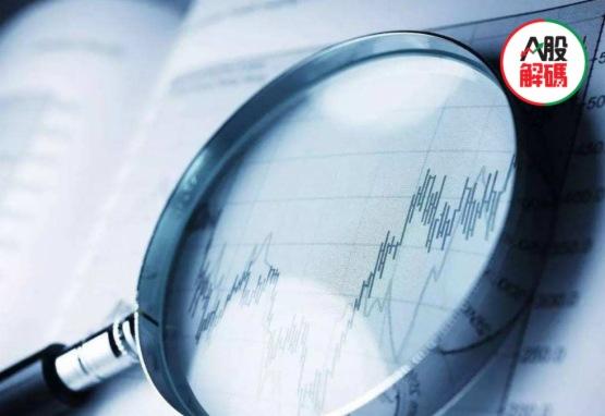 A股縮量反彈北向資金連續4日淨流出 市場短期仍有調整壓力