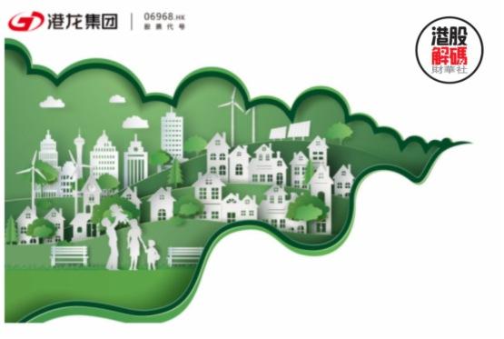 房地產存量時代下,新勢力港龍中國地產,為何投資者值得關注