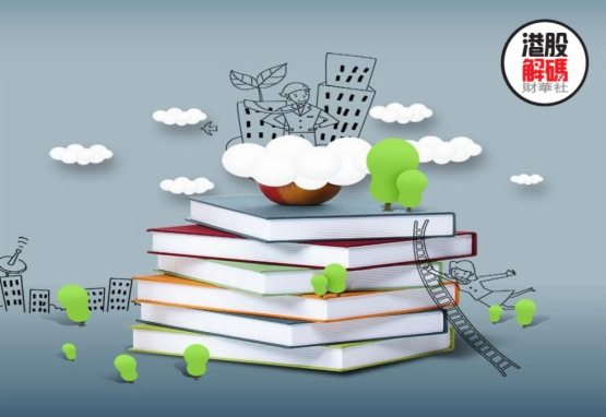 【行業一線】 K12高成長PK高教領域大擴張,教育細分領域各有看點