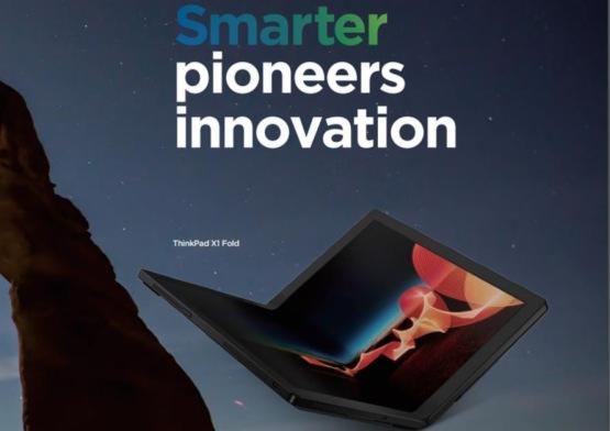 【會議直擊】疫情推升市場需求 聯想PC及智能設備業務呈雙位數增長