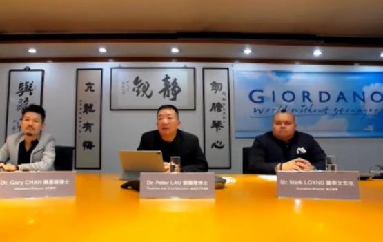 佐丹奴對香港下半年業務感悲觀 不排除關在港10間分店