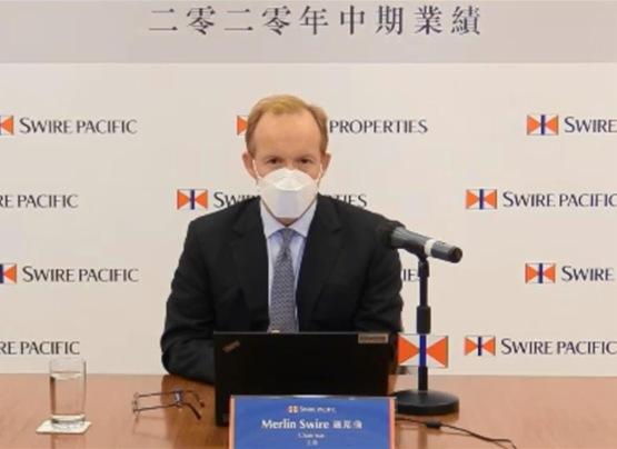 【會議直擊】太古施銘倫:對香港未來持樂觀看法 減派中期息屬例外