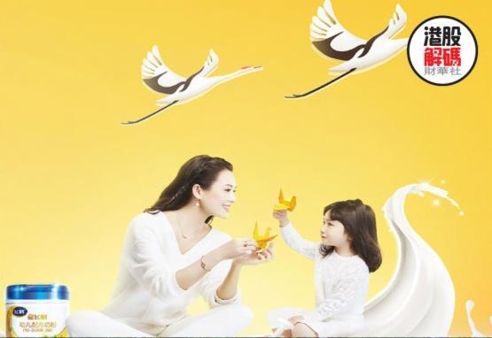 【資本力量】奶源爭奪「白刃化」!中國飛鶴要約收購原生態牧業
