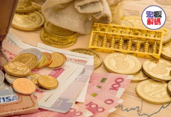 【市場觀潮】人民幣匯率底氣十足  雙循環「撐腰」升值週期