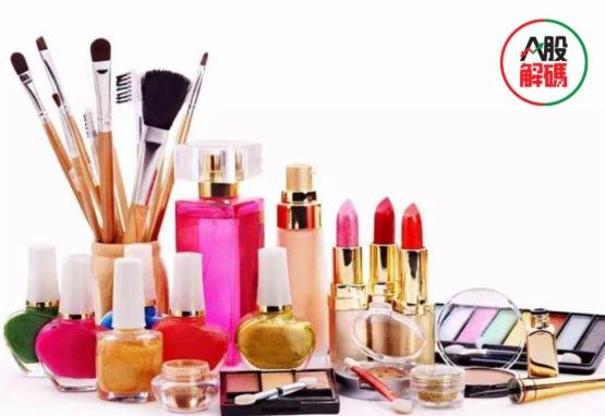 【行業一線】資本逐利「其樂無窮」!化妝品本土化趨於明朗