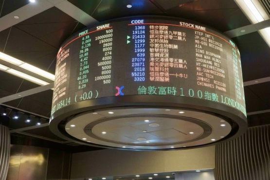 【會議直擊】港交所建議推FINI平台 縮短股份定價到上市時間至1日