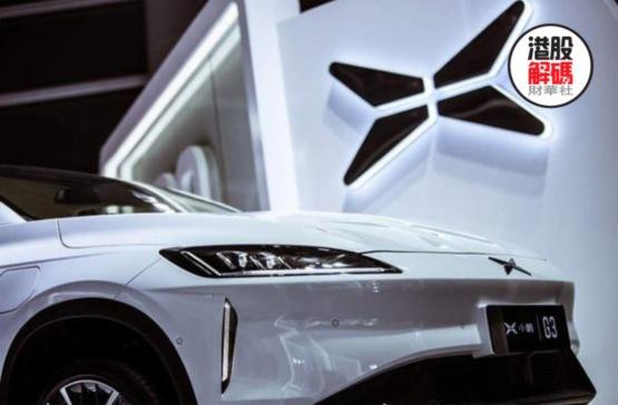 【趣點】小鵬汽車「激情碰撞」特斯拉,營銷大師的精彩整活!