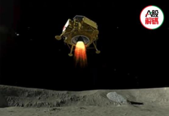 【行業一線】嫦娥五號成功落月!我國航天產業正傲然崛起