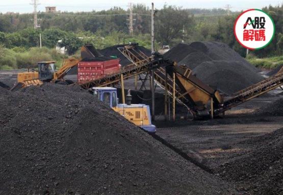 順週期當道「煤飛色舞」行情持續表現 煤炭板塊大漲續創階段新高
