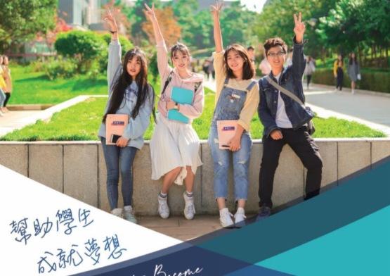 【會議直擊】中國新高教內生外延雙輪驅動 線上教學平台與阿里雲合作