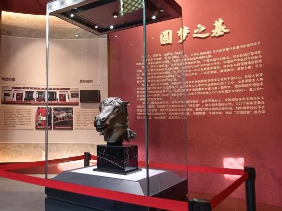 馬首銅像回歸北京圓明園