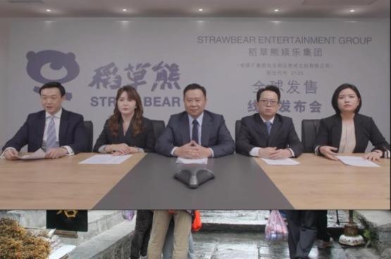 【會議直擊】稻草熊娛樂明起招股 IDG資本為基石投資人