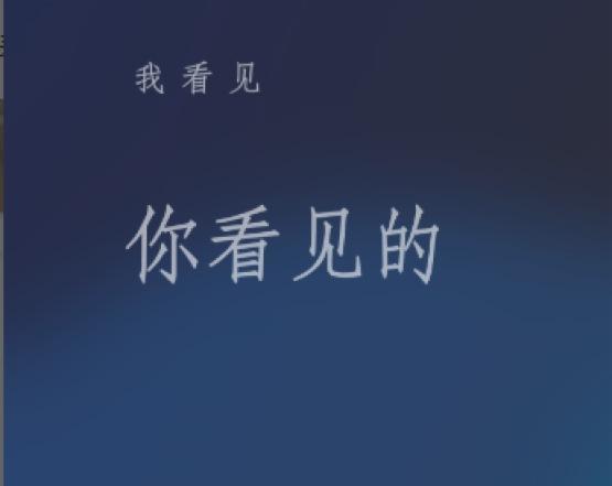 財華洞察|微信十年,終成QQ