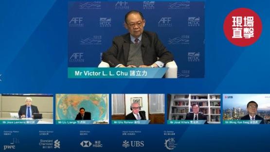 【會議直擊】渣打集團主席韋浩思:亞洲地區正在領導全球經濟復甦