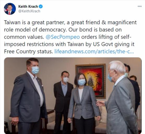 美副國務卿指給予台灣自由國家地位 中國外交部:強烈譴責