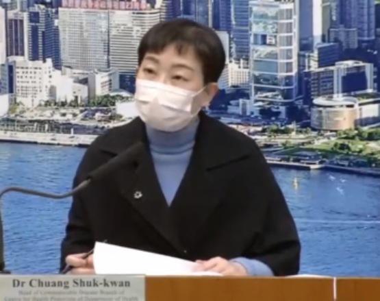 香港新增11本地確診 3宗源頭不明