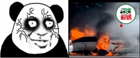 財華洞察|N次失火!特斯拉被約談,高景氣下新能源汽車需要冷思考!