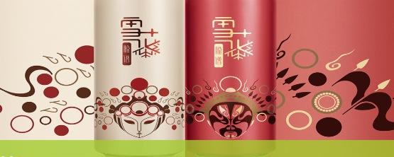 【會議直擊】華潤啤酒(00291-HK)2021年重點聚焦高端化發展 並進行多元化佈局