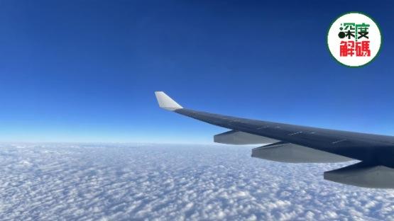 【兩會瞭望】民航再減負,航空業復蘇箭在弦上
