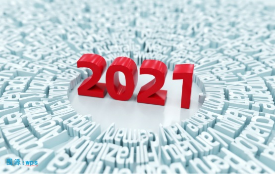 【兩會瞭望】推動國家數字經濟轉型,公有雲及智能汽車大有可為