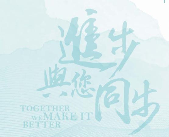 【會議直擊】大唐環境(01272-HK) 拓展非電環保業務,力爭實現減污降碳目標