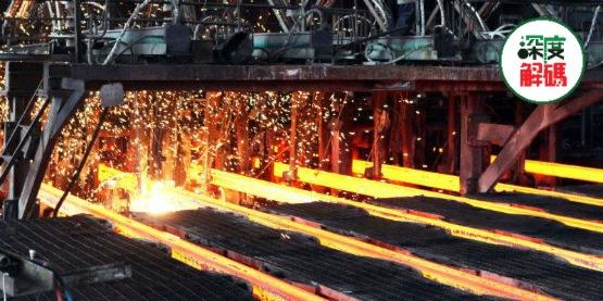 【行業一線】國家縮減粗鋼產量,鋼鐵股業績有支撐