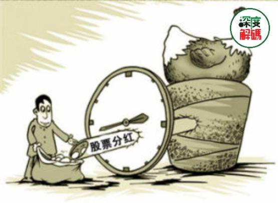 【一語道破】賺5.5億卻分紅30億,江鈴汽車「真實力」還是「充胖子」?