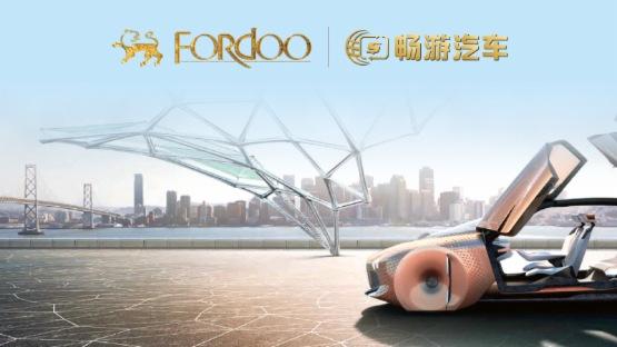 虎都(02399-HK) 股價探底反彈,6連升再創歷史新高