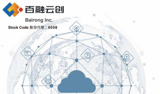 百融雲創(06608-HK):一季度業績爆發,三大業務齊頭並進,高質量增長未來可期